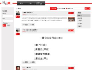 xiating.blshe.com screenshot