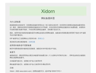 xidorn.com screenshot
