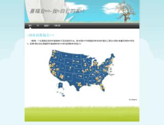 xifuhui.net screenshot