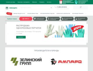 ximza.ru screenshot