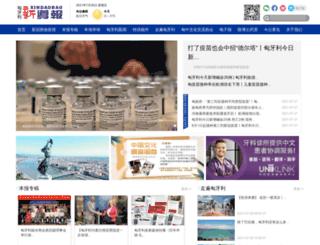 xindb.com screenshot