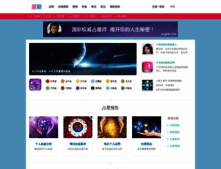 xinglai.com screenshot