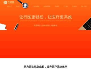 xingshulin.com screenshot