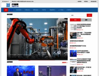 xingxiao.com screenshot