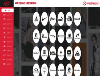 xingyunyezi.com screenshot