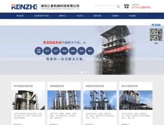 xinjiangmeitan.com screenshot
