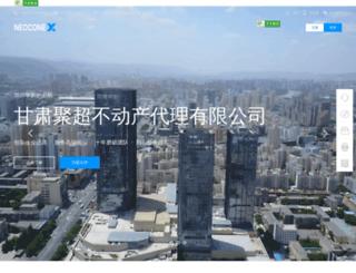xinlanzhou.com screenshot