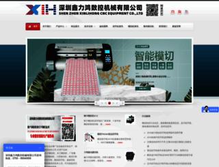 xinlihong.com screenshot