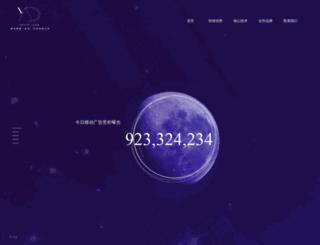 xinmeiyouhui.com screenshot