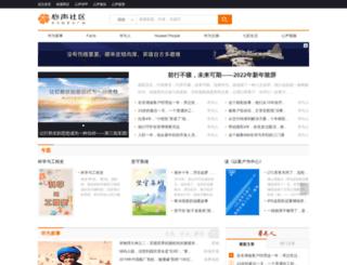 xinsheng.huawei.com screenshot