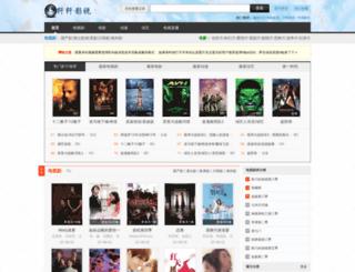 xinxin63.com screenshot