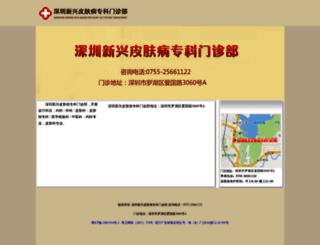 xinxing91.com screenshot