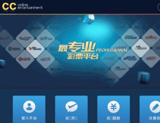xinyanlaw.com screenshot