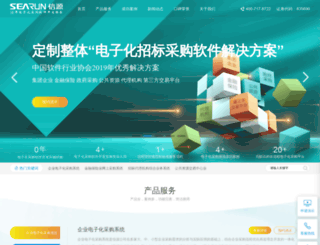 xinyuan.com.cn screenshot