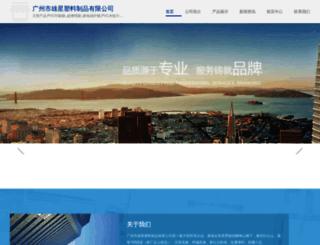 xiongxing.51pla.com screenshot