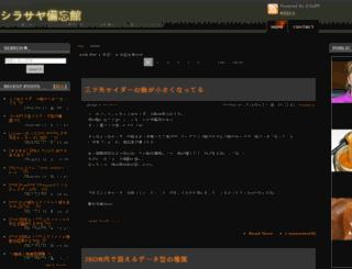 xirasaya.com screenshot