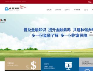 xitic.cn screenshot