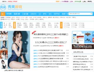 xiushuang.com screenshot