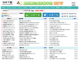 xiuxiu8.cn screenshot
