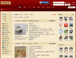 xiuzhenba.com screenshot