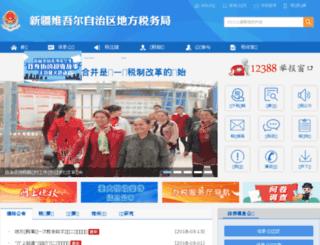 xjds.gov.cn screenshot
