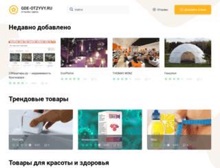 xlebez.ru screenshot