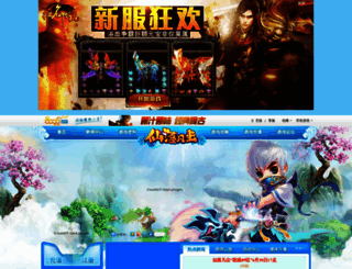 xlfc.8090yxs.com screenshot