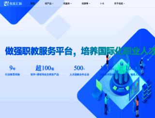 xmevs.uulian.com screenshot