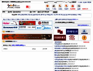 xn.job592.com screenshot