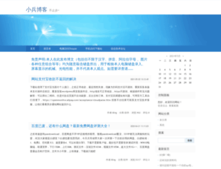 xnbing.com screenshot