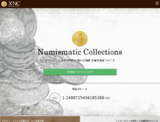 xnc-uk.com screenshot