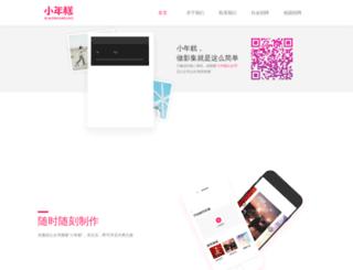 xngoponline.fmenjoy.com screenshot