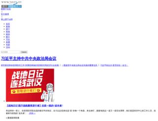 xntv.tv screenshot