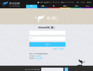 xp.unimarketing.com.cn screenshot