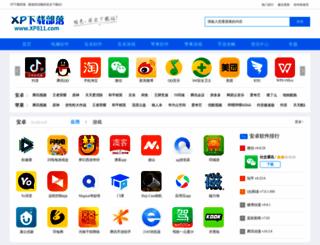xp811.com screenshot