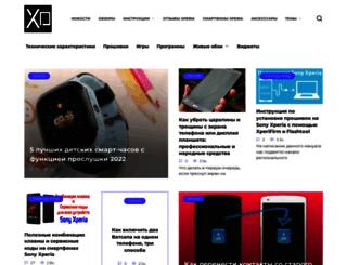 xperia-droid.ru screenshot
