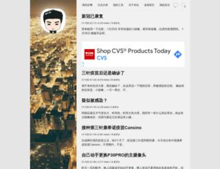 xptt.com screenshot