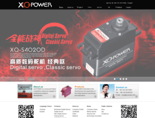 xq-power.com screenshot