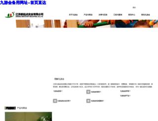 xqdian.com screenshot
