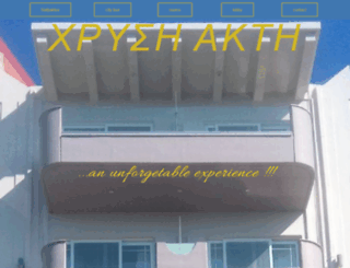 xrisiakti.gr screenshot