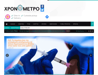 xronometro.com screenshot