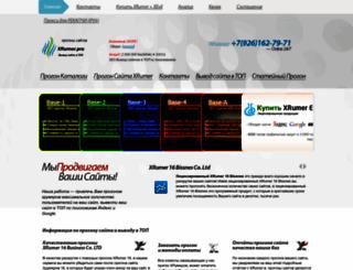 xrumer.pro screenshot