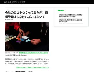 xstratacoal.com screenshot