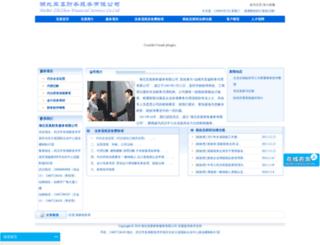 xtzccw.com screenshot