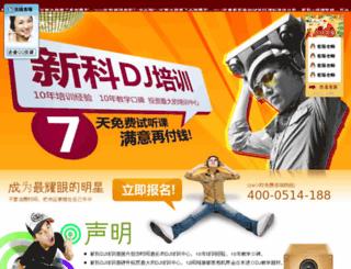 xuedj.com screenshot