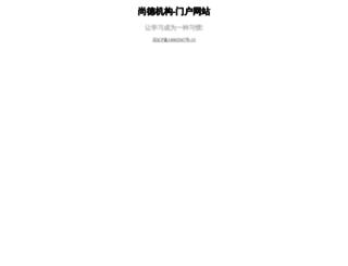 xueliwang.net screenshot