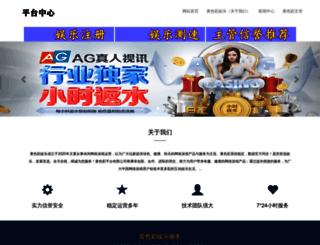 xundalm.com screenshot