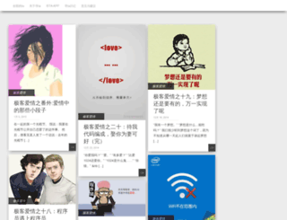 xuntayizhan.com screenshot