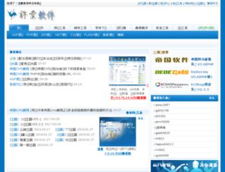 xutang.net screenshot