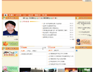 xwb.jinhu.gov.cn screenshot
